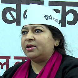Bhavna Gaur