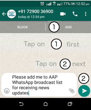Subscribe to our WhatsApp channel – Aam Aadmi Party